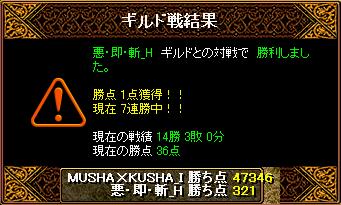 0109 悪即斬_H3.png