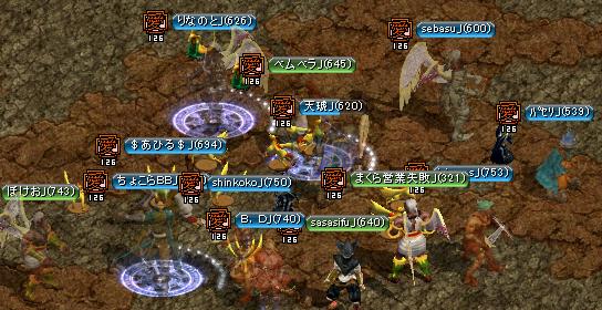 1205_炎団2.png