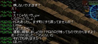横さん・w・.png