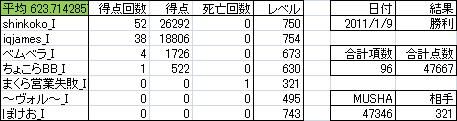 0109 悪・即・斬_H4.png