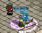 1206_かなつん加入2.png