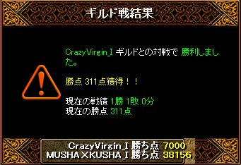 0906 CrazyVirgin_I5.png