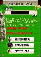 連絡帳1.png