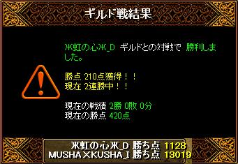 0731_虹の心_D3.png