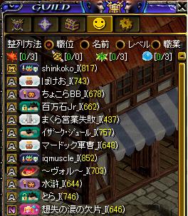 1013_@くるくるPaaah@_K3.png