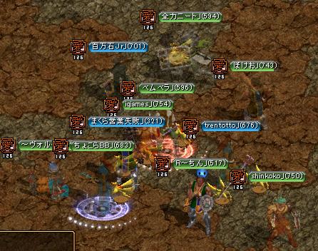 0303 突撃ゴリラ部隊_F2.png