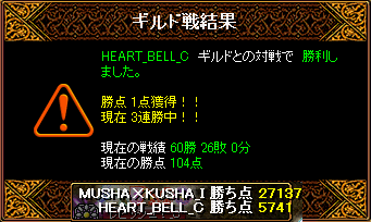 0714 HEART_BELL_C4.png