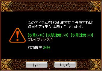 0921_ブレイブ鏡3.png