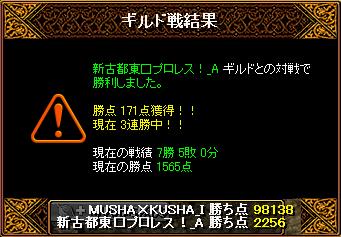 1222_新古都東口プロレス!_A5.png