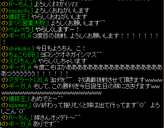 0203 秘密の花園_A叫び.png