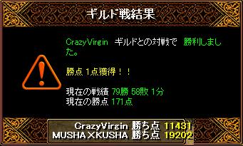 0822 Crazy3.png
