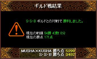 SSB3.png