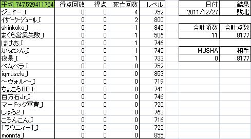 1227_ちびっこギャング_H6.png