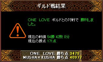 ONELOVE5.png