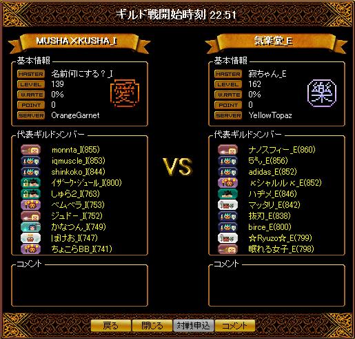 0105_気楽堂_E2.png