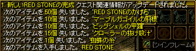 RedStone 08.06.10[06].png