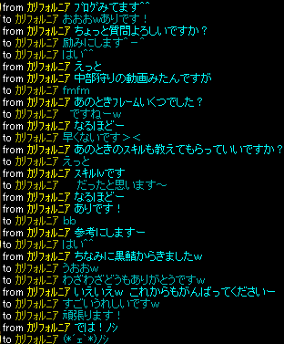 読者様2.png