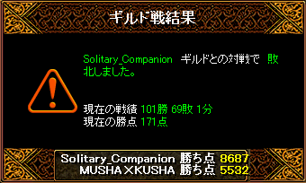 1111 Solitary3.png