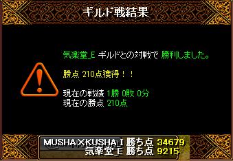 0105_気楽堂_E5.png