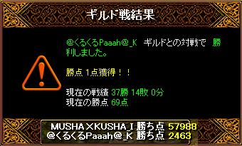 0407 くるくるPaah3.png