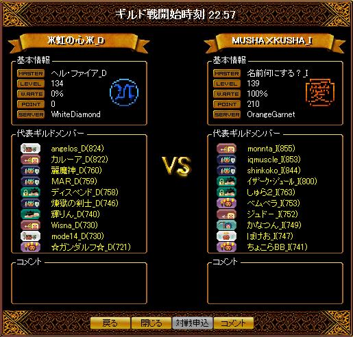 0108_虹の心_D2.png