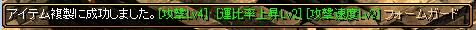 鏡成功.png