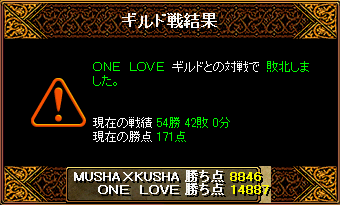ONELOVE4.png