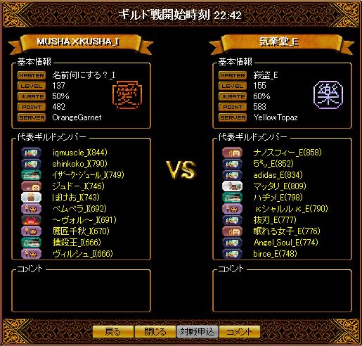 0913_気楽堂_E2.png