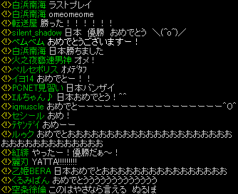 日本優勝.png