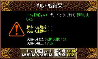 0615_雛3.png