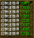 671中部経験値.png