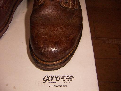 昔の登山靴と同じような凄みの ...