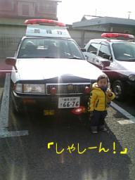 070116_113621.jpg