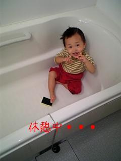 にこお風呂