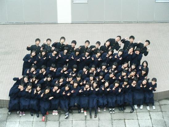 北見北斗高等学校制服画像