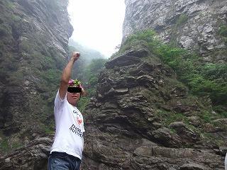 廬山の画像 p1_1