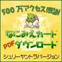 47925292_2307061887.jpg