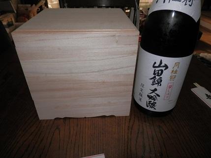 日本酒辛口ブーム?辛口=からく...
