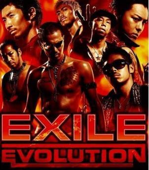 EXILEの画像 p1_26