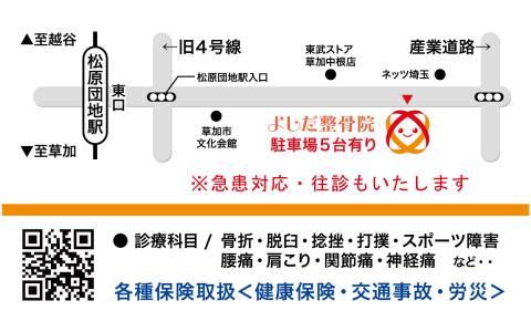 名刺と診察券裏QR付き(new).jpg