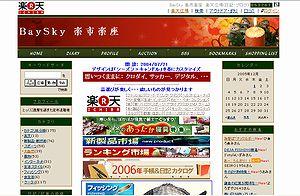 rakuraku051201
