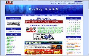 gamen_rakuraku051001