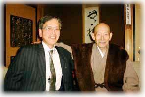 with Fujimoto