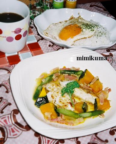 白身魚のグリル・野菜ソース