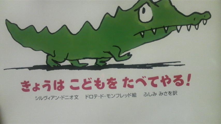 kyouhakodomoro.jpg