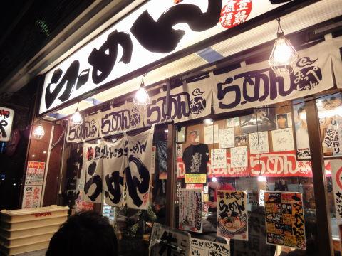 2010-12-10_おっぺしゃん0002.JPG
