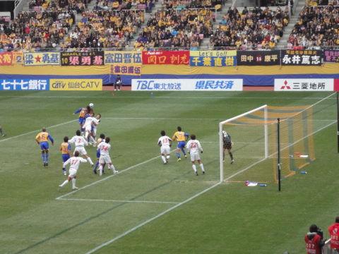 20091205_愛媛戦-優勝0013.JPG