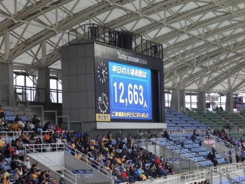 2010-10-30_京都戦0013.JPG