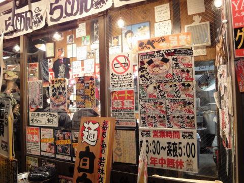 2010-12-10_おっぺしゃん0001.JPG
