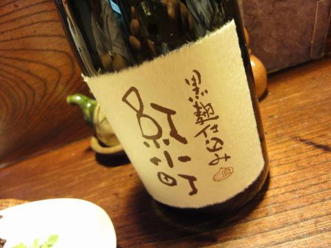 20100629_阿古0005.JPG